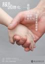國際紅豆社-01.png
